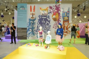 Trend Space 'Fantasia' at Playtime Shanghai, summer 2019
